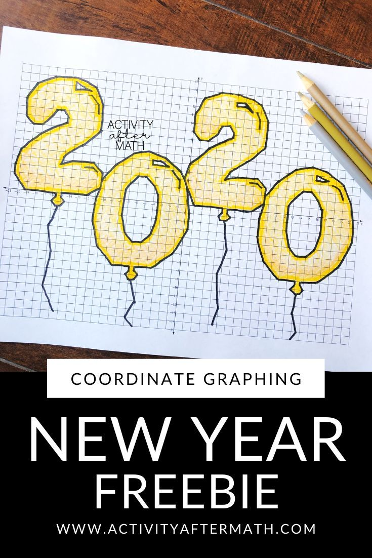 New Year 2020 Coordinate Graphing Picture Free With Images
