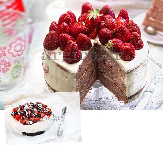 Συνταγές με φράουλες από την Αργυρώ Μπαρμπαρίγου
