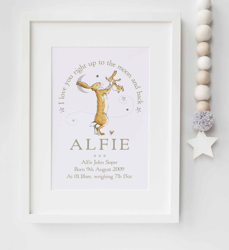 17 Best Christening Quotes On Pinterest