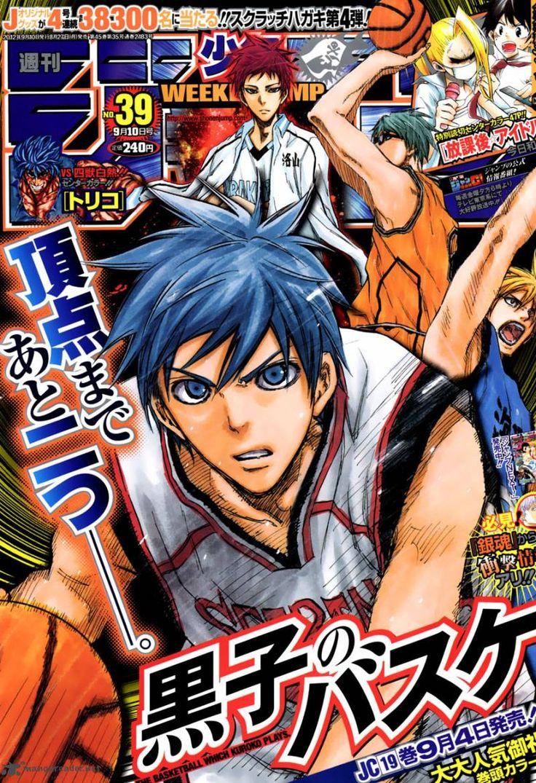 Kuroko no Basket 178 - Page 1