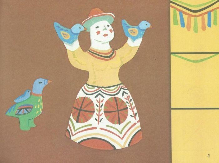 Каргопольская игрушка.Рабочая тетрадь.. Комментарии : LiveInternet - Российский Сервис Онлайн-Дневников