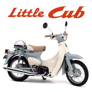 リトルカブ・スペシャル   Honda リトルカブ 公式情報ページ