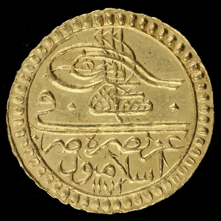 A gold coin from the Ottoman Empire called tanka.