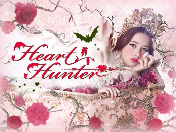 マジョリカ マジョルカ「Heart Hunter」