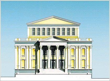 Δημοτικό Θέατρο Πειραιά | θέατρο, théâtre, teatro, theater, theatre... world