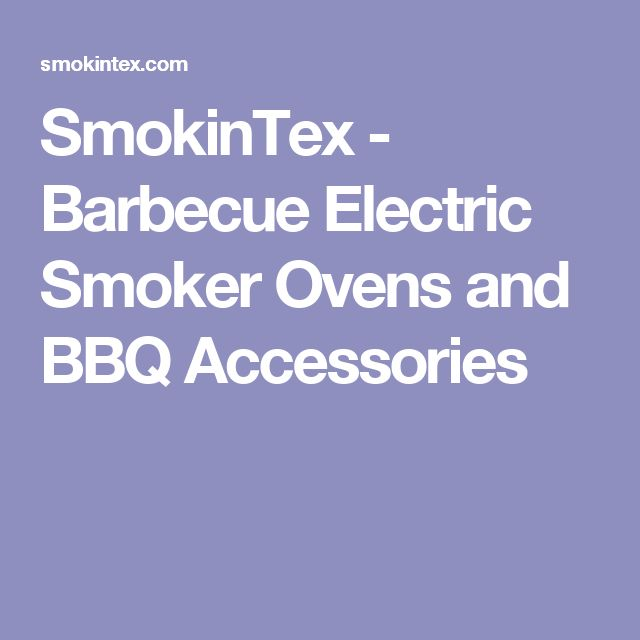 SmokinTex - Barbecue Electric Smoker Ovens and BBQ Accessories