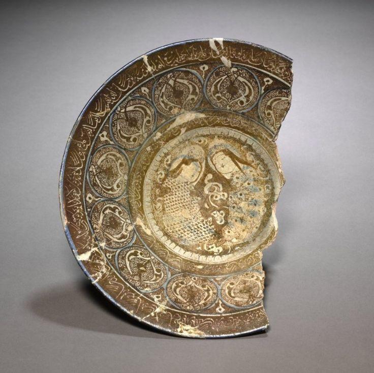 Plate, 13th Century  Iran, Rayy or Raqqa (?), Seljuk Period