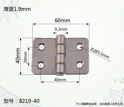 Industrial Equipment  304 Stainless Steel Cabinet Hinge Electric Box Hinge Stainless Steel Hinge