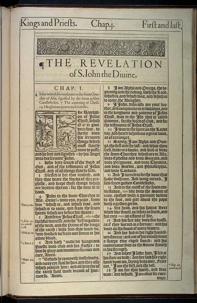 how authentic the bible is A discussion of the many internal proofs of the bible's inspiration and authenticity the bible's internal proofs of its authentic history index:  the detailed .