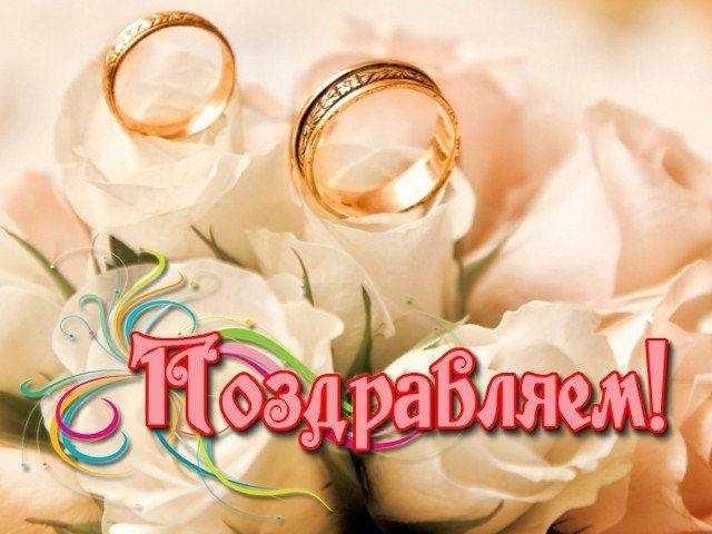 Кабанчиками, открытки с днем свадьба 41 год совместной жизни