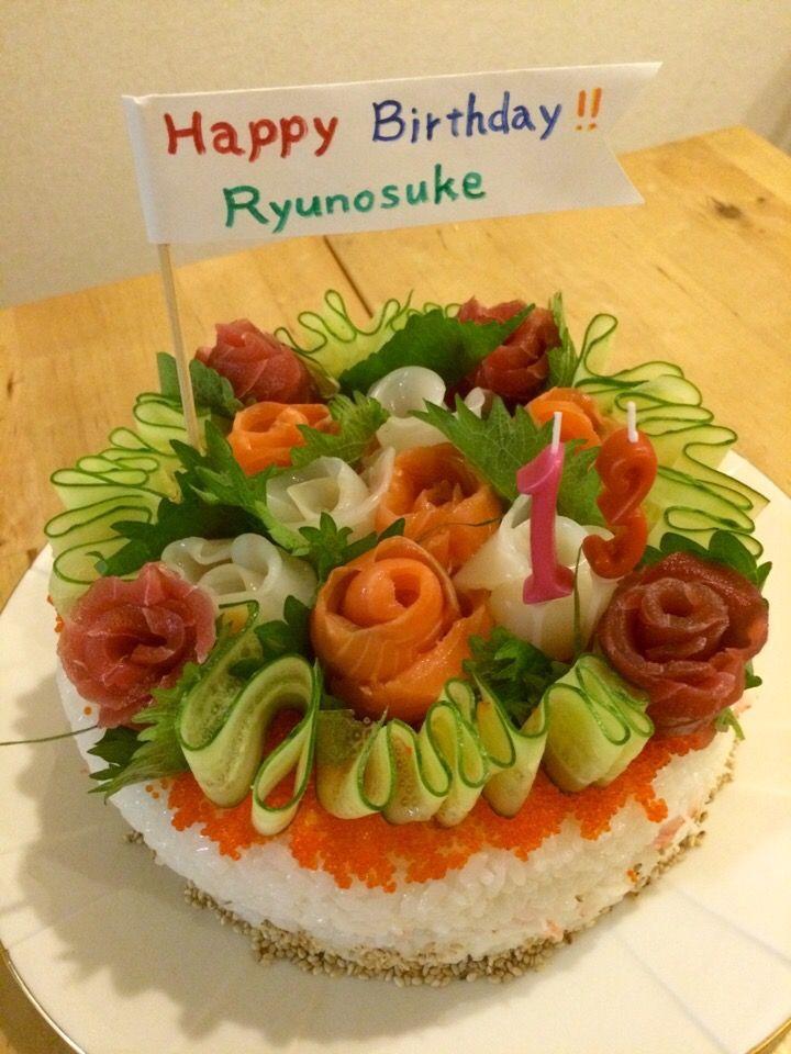 ぶんたんぶ's dish photo バースデーお寿司ケーキ   http://snapdish.co #SnapDish #お誕生日 #お寿司