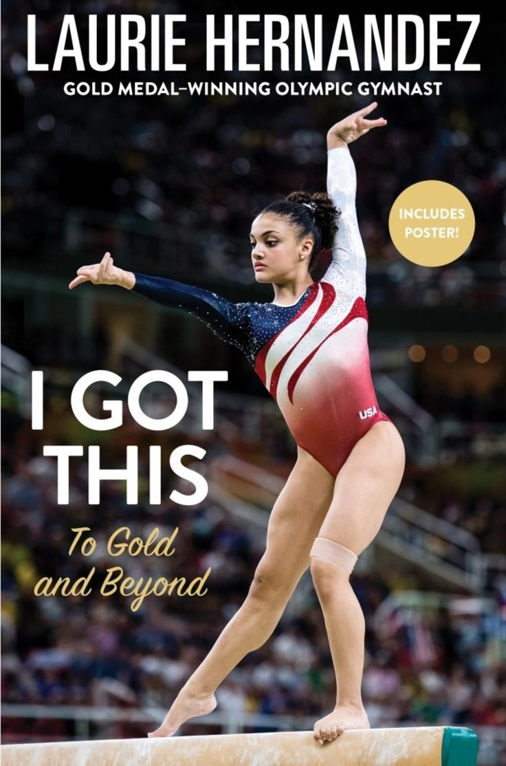 "Laurie Hernandez Announces NEW Book, ""I Got This"""