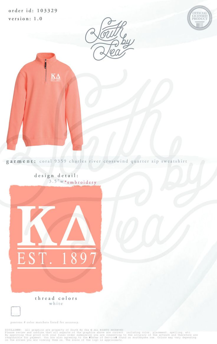 Kappa Delta | KD | Coral Quarter Zip | Embroidered Charles River Design | South by Sea | Greek Tee Shirts | Greek Tank Tops | Custom Apparel Design | Custom Greek Apparel | Sorority Tee Shirts | Sorority Tanks | Sorority Shirt Designs