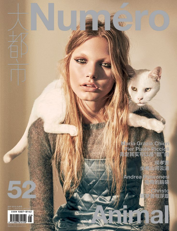 59 best cover girl september images on pinterest fashion cover annika krijt by laurie bartley numro china september 2015 visual optimism fandeluxe Images
