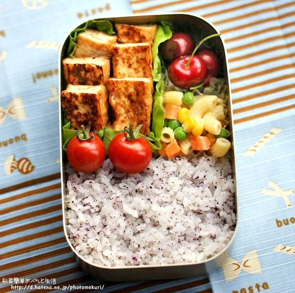 中華風豆腐ステーキ ミックスベジタブルマカロニサラダ プチトマト アメリカンチェリー 白米(ゆかりふりかけ)
