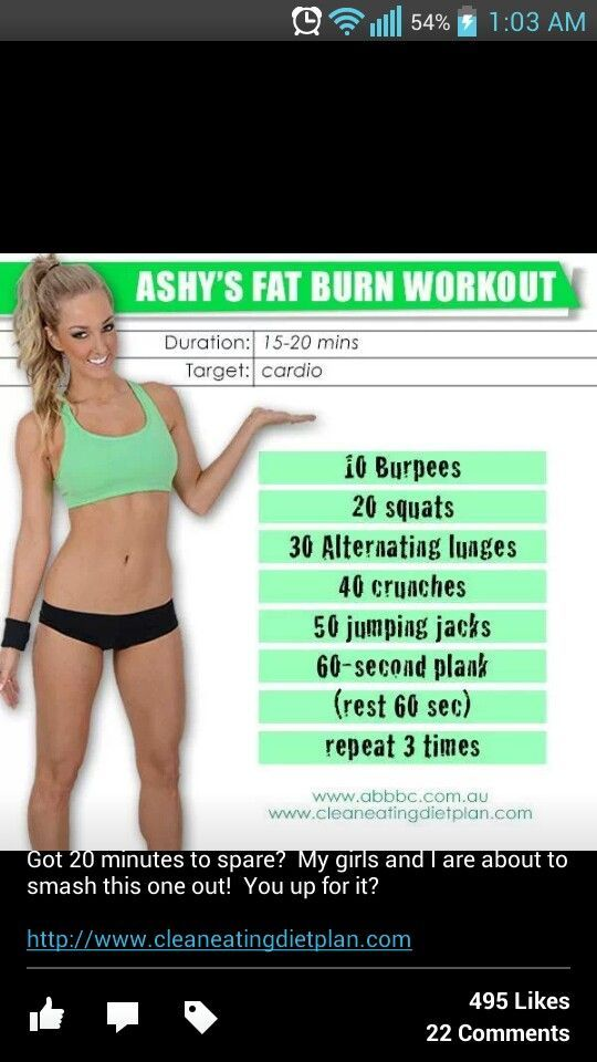 Cardio workout - 20 minutes long. Check out the website to see more