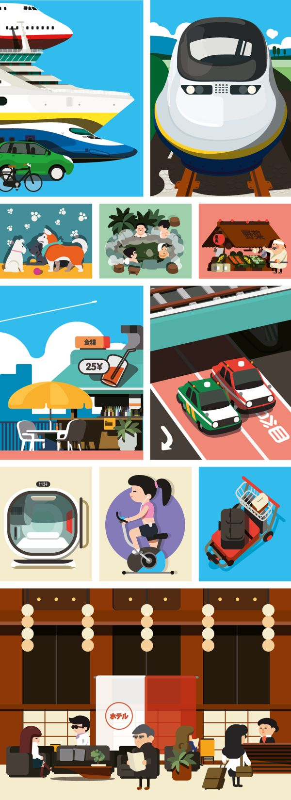 Monocle Train Station by Hey , via Behance