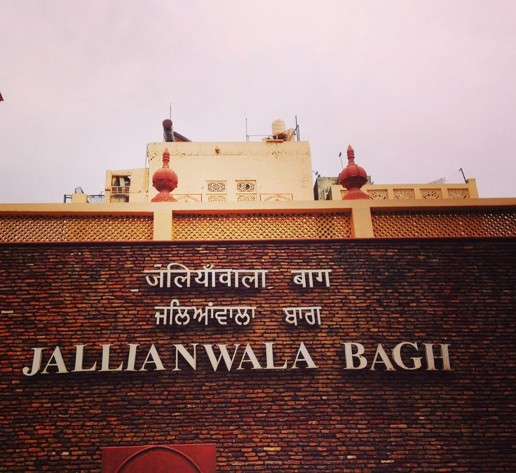 Jallianwala Bagh Massacre also known as Amritsar Massacre was one of the saddest events that will never fade away from our memory.