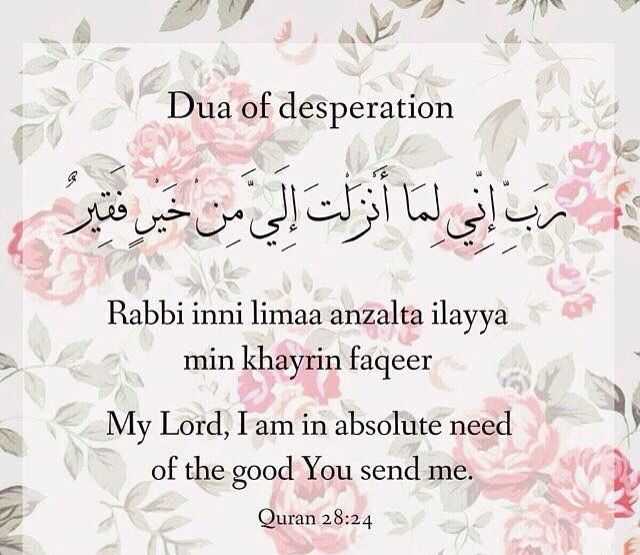 Dua for desperation.   #Dua #Faith #Trust