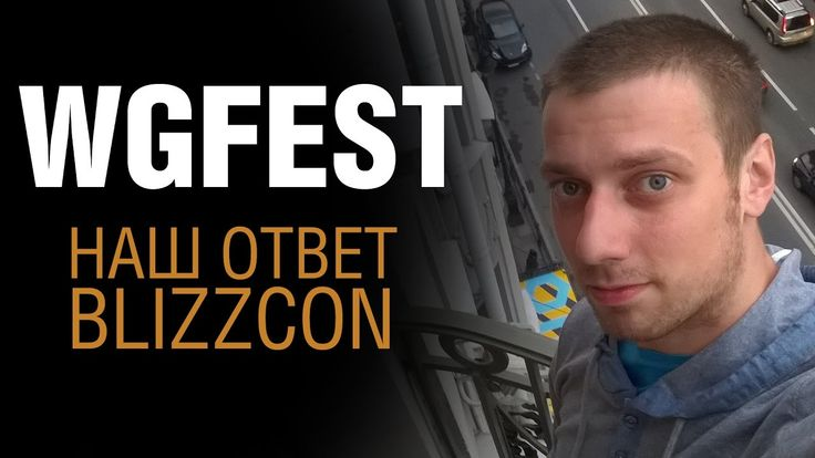 Подробно о WG Fest. Чего ждать ? [#полундра World of warships]