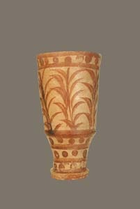 20. Rhyton2   (Derived from the Ancient Greek word  putov)a container from which liquids were intended to be drunk or poured as a libation in a religous ceremony. Interactive dig in Crete. 2nd millennum B.C.