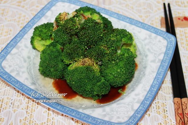 Брокколи с устричным соусом | Китайская кухня