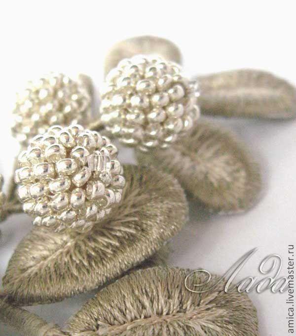 Купить Брошь.Серебряные шишки(япон.бисер) - брошь, вышивка, шишки, ягоды, бисерные, украшения