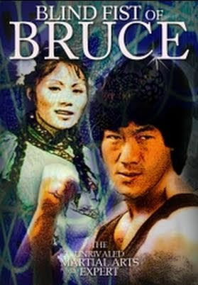 Teens Youth Ministry: Blind Fist of Bruce Lee (Full Movie - Kung Fu)