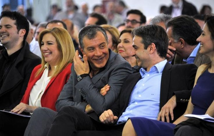 [Το Κουτί της Πανδώρας]: «Συνεύρεση της διαπλοκής το συνέδριο του Ποταμιού» | http://www.multi-news.gr/to-kouti-tis-pandoras-sinevresi-tis-diaplokis-sinedrio-tou-potamiou/?utm_source=PN&utm_medium=multi-news.gr&utm_campaign=Socializr-multi-news