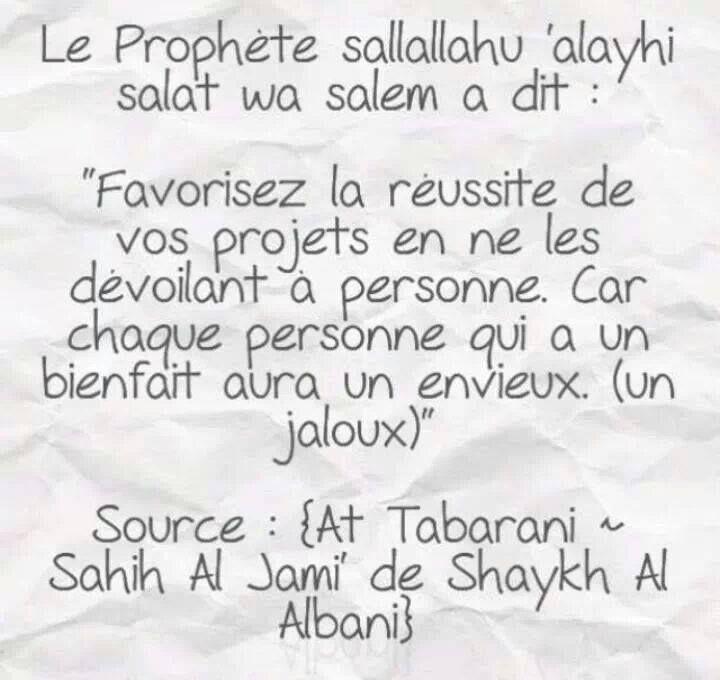 At tabarani ds sahih Al Jami3.