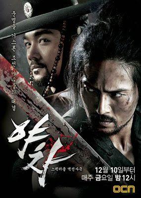 Seriale Sud Coreene : Yaksha , Demonul salbatic