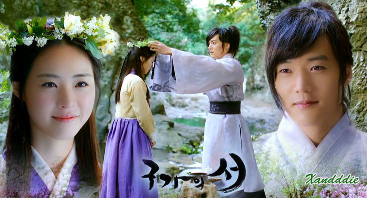 Wol Ryung & Seo Hwa (CJH & LYH) <3 #GFB: