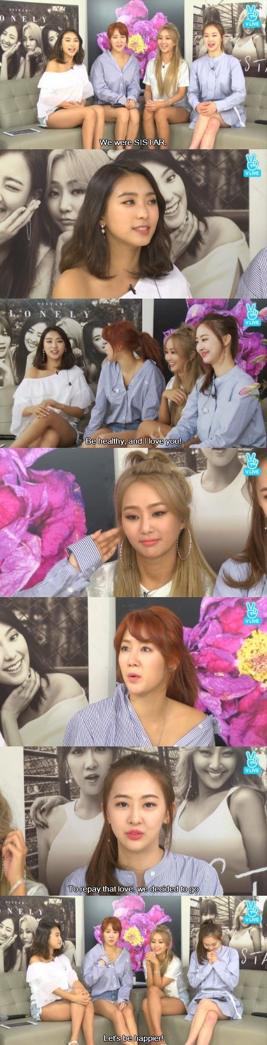 SISTAR, SISTAR V App, SISTAR Lonely, SISTAR Disbandment