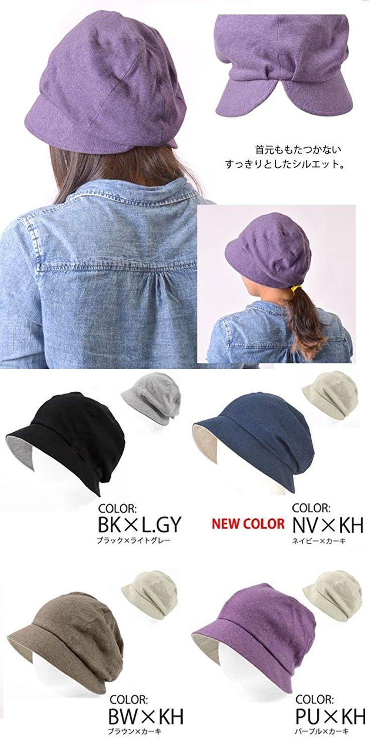 Casualbox Womens Sun Hat Organic Cotton Reversible Japanese Design black at Amazon Women's Clothing store: