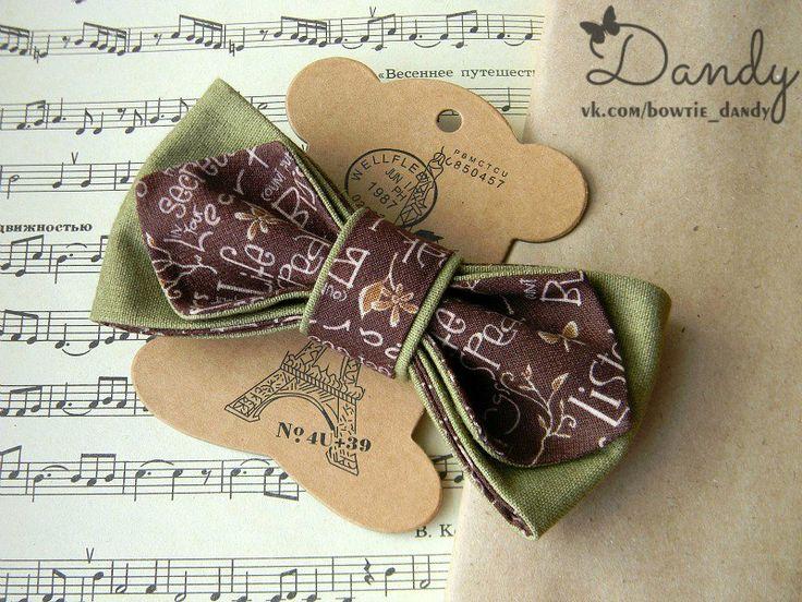 Галстуки-бабочки Dandy