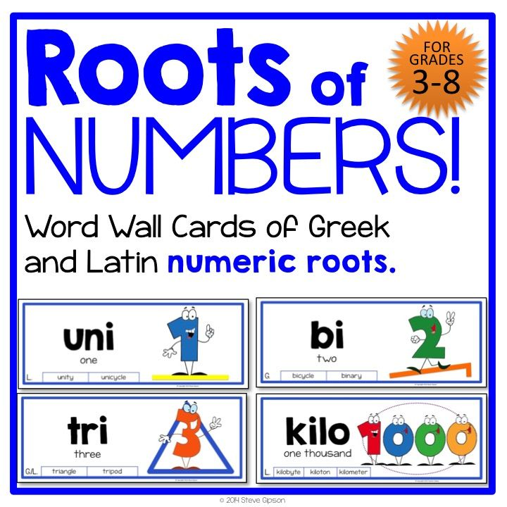 Meaning of latin roots