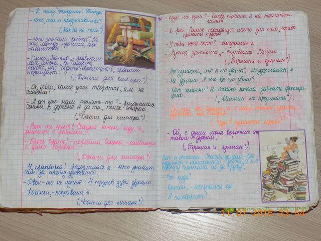 Oksannan: Очередная порция страничек из личного дневника (sm...