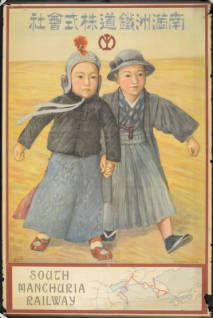 Minami Manshū Tetsudō Kabushiki Kaisha = South Manchuria Railway [Two boys] :: Rare Books and Manuscripts Collection