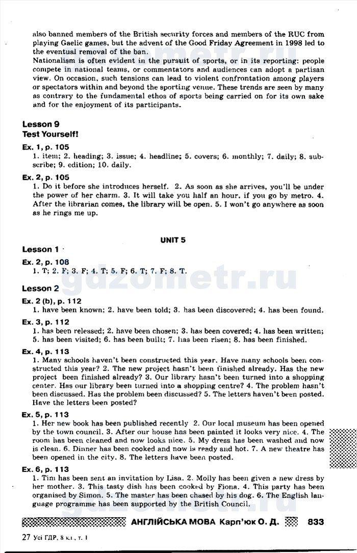 Гдз рогулева а. в. геометрия 11 класс