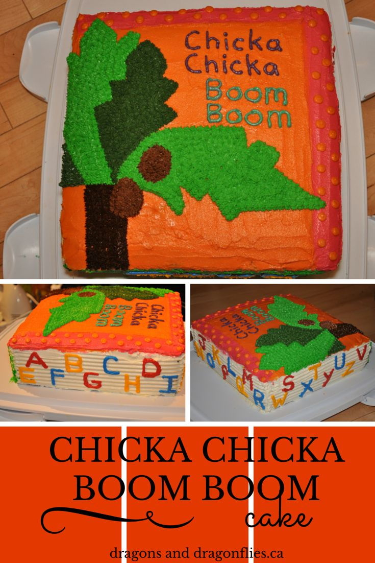Chicka Chicka Boom Boom Cake - Dragons and Dragonflies