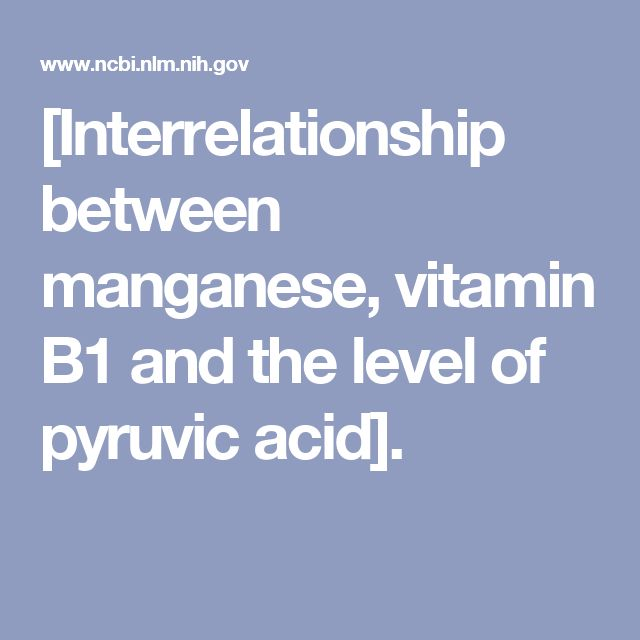 [Interrelationship between manganese, vitamin B1 and the level of pyruvic acid].