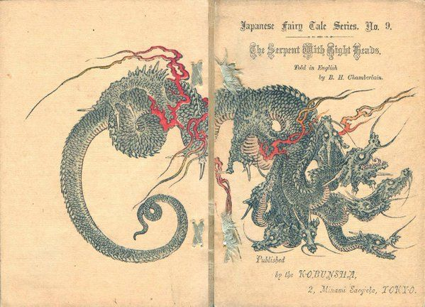 Yamata no #Orochi, #Japanese eight-headed #dragon, whose heads represented men's deep #secrets.