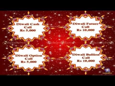 Diwali Dhamaka Offer Diwali Dhamaka Diwali Trading