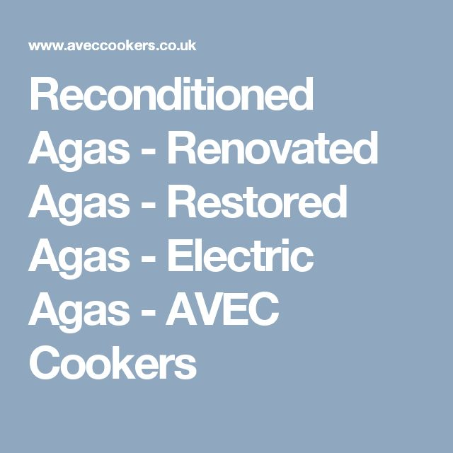 Reconditioned Agas - Renovated Agas - Restored Agas - Electric Agas - AVEC Cookers