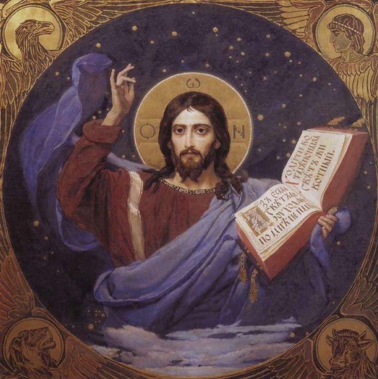 Христос-Вседержитель. 1885-1896 - Васнецов Виктор Михайлович