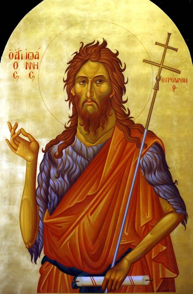 1 . Σκιαγράφηση της προσωπικότητας του Βαπτιστή   Οι Ευαγγελιστές Μάρκος και Ιωάννης, εκφραστές δύο διαφορετικών παραδόσεων, της συν...