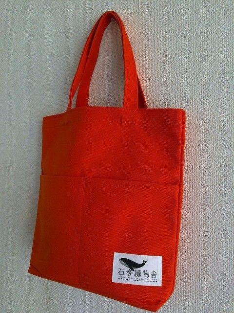 ✩再販✩8号帆布のトートバック オレンジ