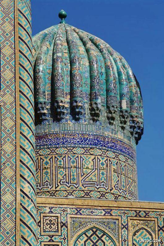 Amazing Islamic Architecture of IRAN | Iranian, Architecture ...530 x 797 | 130.2KB | www.funzug.com