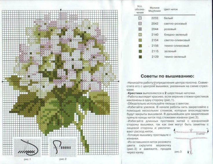 Gallery.ru / Фото #181 - 200 - markisa81