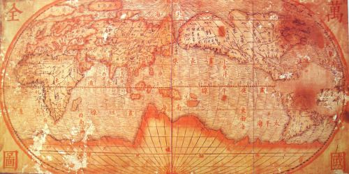 17th century Chinese world map created by Giulio Alenio Italian Jesuit missionary and scholar.